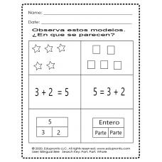 Part-Part-Whole, First Grade Addition, First Grade Subtraction, TEK 1.5F, Edupronto Addition